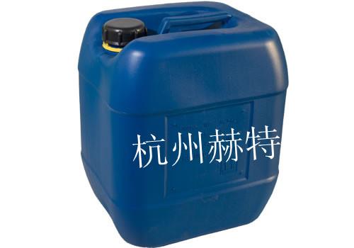 地毯防火剂 针织品阻燃剂 防水防油防污助剂
