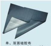 硅胶布耐高温阻燃硅胶布