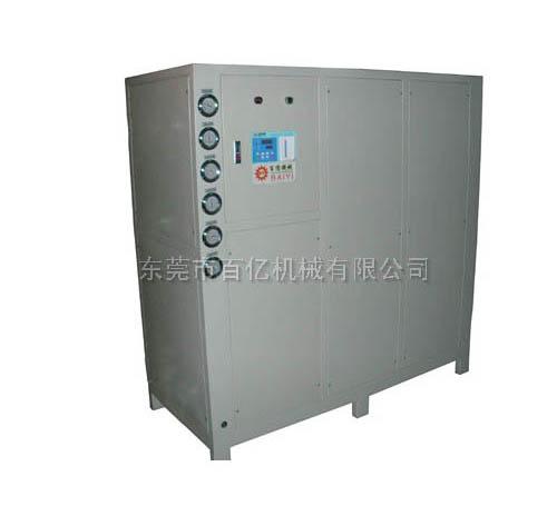 水冷式冷冻机|低温冷冻机|工业冷冻机|冷冻机百亿机械
