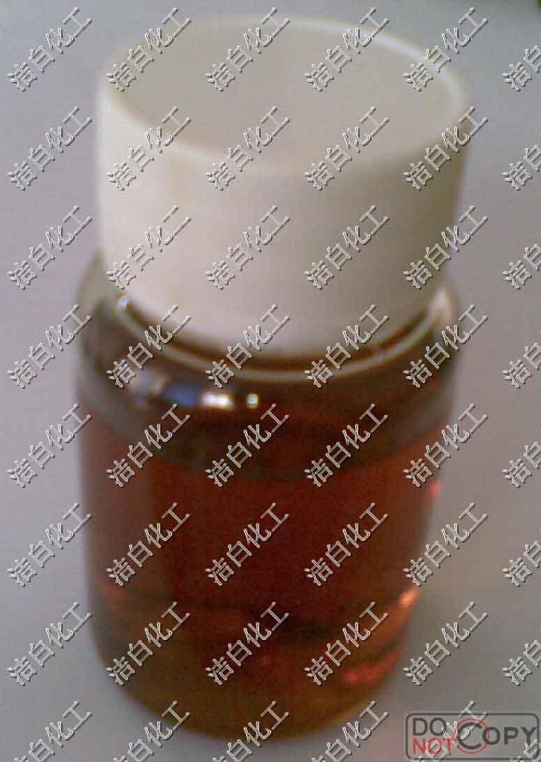 水性荧光增白剂APC