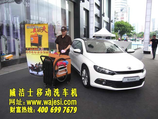广州小本投资创业项目,威洁士移动洗车机