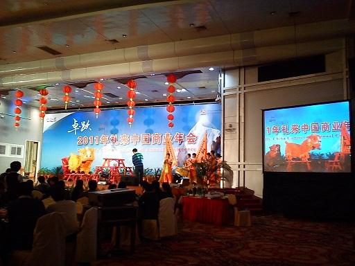 广州LED租赁工程投影仪出租汇展电子可以有限公司