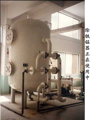 东莞井水处理设备,寮步井水处理设备,茶山井水处理设备,井水处理