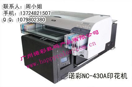 广州T恤打印机