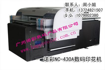 铝板打印机