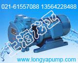 sk-85水环式抽真空泵,sk-60抽真空的泵
