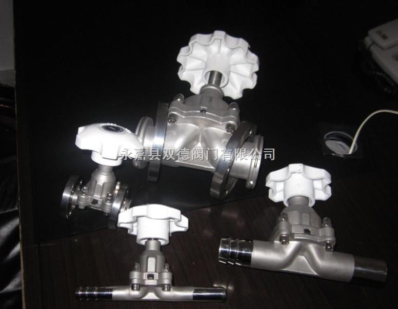 GM型高真空隔膜阀