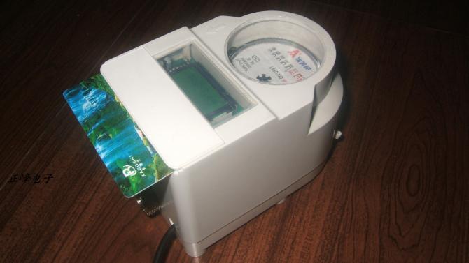 供应IC卡沐浴水控一体机