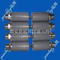 聚丙烯(PP) FS1418-H0304-01滤芯