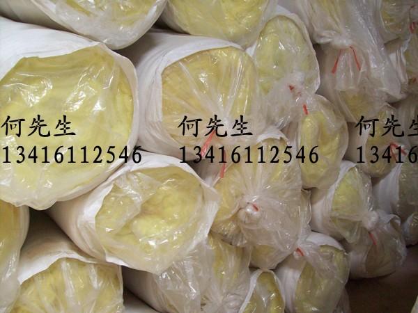 高密度隔音隔热建筑材料 广州玻璃棉毡