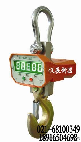 直销OCS- 南京20吨电子吊秤价格/南京 30吨电子吊秤价格