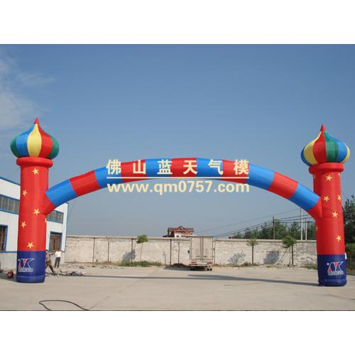佛山市蓝天厂家直销充气拱门,双龙拱门,异性拱门,彩虹门,气模气柱