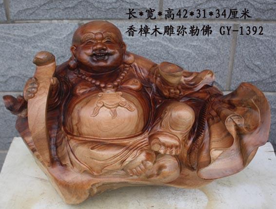 香樟木雕弥勒佛摆件