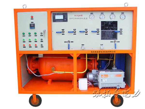 RTHL-200智能回路电阻测量仪