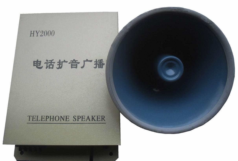 远程广播呼叫系统