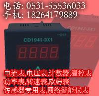 HB404PF智能功率因数(相角)表