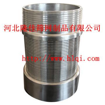供应:约翰逊绕丝筛管,不锈钢焊接筛管