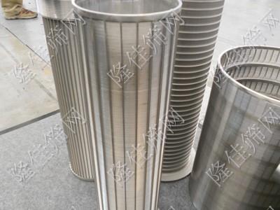 供应:污水处理绕丝滤水管,钻井用V型绕丝防沙水泵过滤管