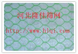 供应:不锈钢复合筛网  波浪形复合网