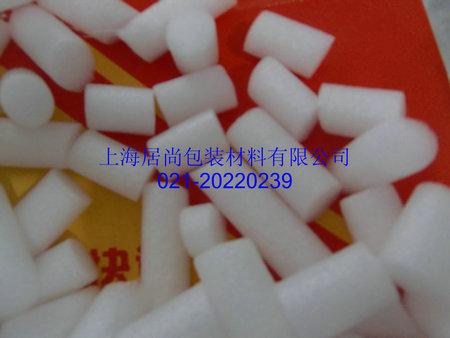 EPE珍珠棉填充物