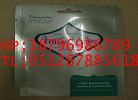 合肥铝箔袋|合肥静电袋|昆山真空袋