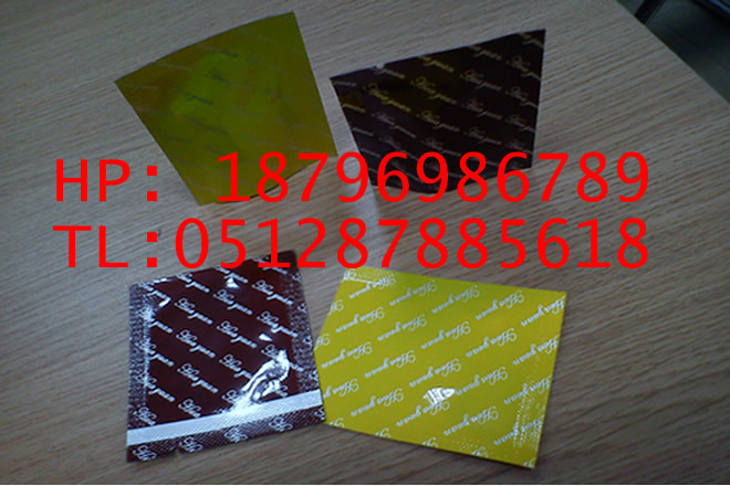 芜湖铝箔袋|芜湖静电袋|真空袋