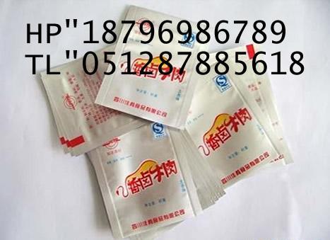 淄博铝箔袋|淄博静电袋|真空袋