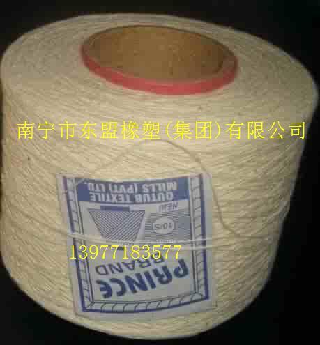 供应巴基斯坦纯棉环锭纱