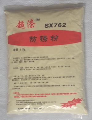 深圳市盛夏水处理科技有限公司的形象照片