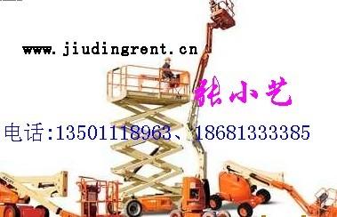 安徽合肥空压机出租 合肥出租空压机 合肥租赁空压机