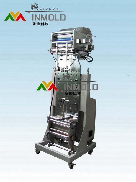 模内转印IMR送箔机