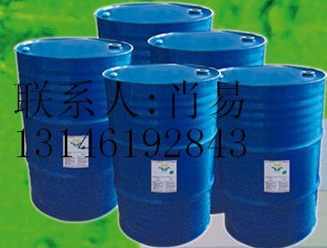 KX-240有机复合溶剂