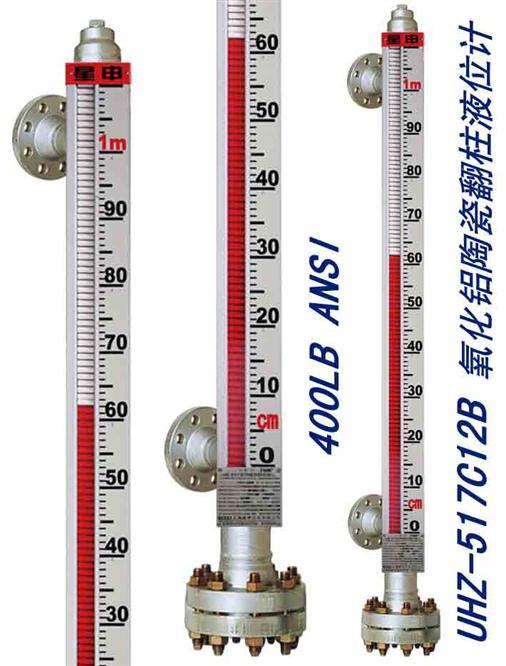 提供压力变送器,液位变送器www.c10.cn