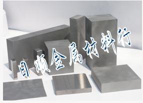 YG10X耐冲击钨钢板材 株洲钻石牌钨钢YL60