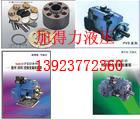 PVS-2B-35N1-20日本不二越(NACHI)柱塞泵
