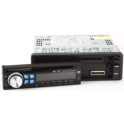 供应车载DVD机/车载DVD生产厂家/汽车车载DVD