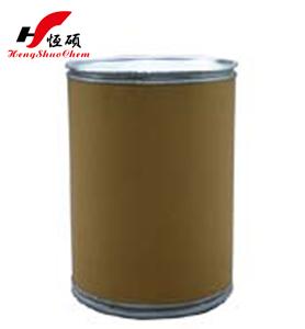 供应氯氮平 5786-21-0
