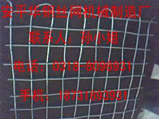供应煤矿防护网机,支护网机,安全网机械