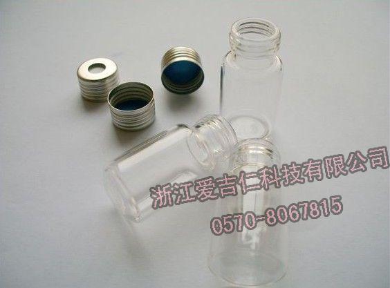 10ml顶空进样瓶,色谱分析样品瓶,配套盖垫