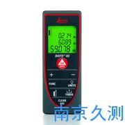 多功能激光测距仪 手持激光测距仪 徕卡D2激光测距仪