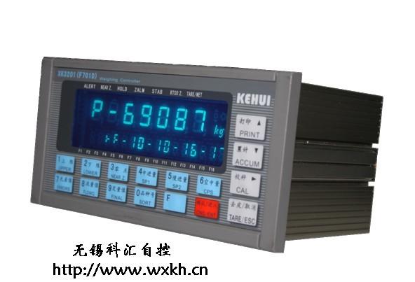 无锡称重仪表KH-XK3201(F701D)-无锡科汇自动化控制设备-无锡称重传感器-无锡料位开关-无锡称重配料系统