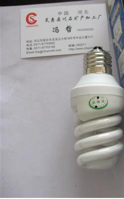 负离子节能灯 空气净化器