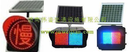 LED太阳能频闪信号灯