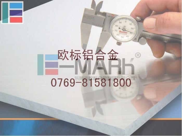 欧标代理进口7075平整铝合金板 进口可焊接7075铝合金管