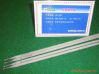 TS202防水焊条,TS304水下电焊条