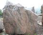 湖北幻彩红石材荒料板材园林景观石风景石门牌石刻字石路沿石幻彩红