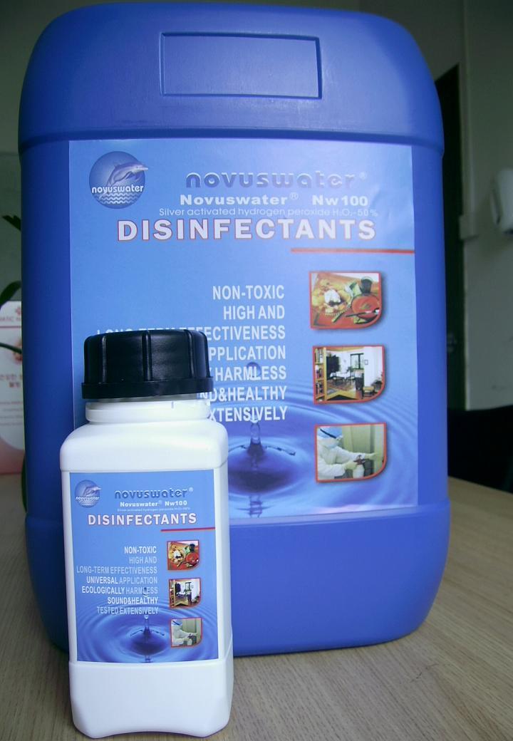 饮用水生产厂杀菌消毒方案,选用诺褔牌杀菌剂来替代二氧化氯杀菌