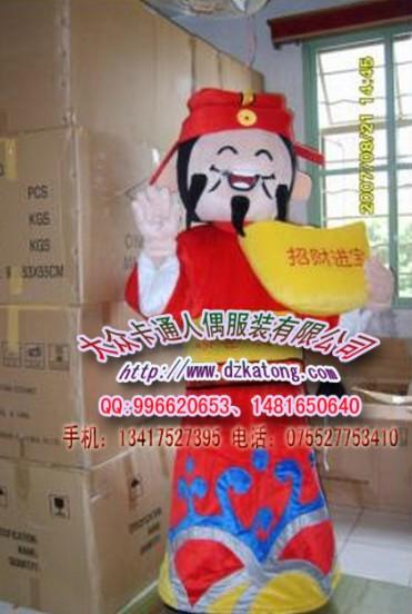 深圳大众卡通人偶服装厂专业制作各种卡通人偶,卡通服装,舞台服装,