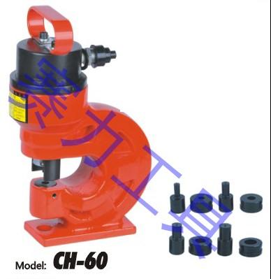 液压冲孔机|角钢冲孔机|钢板冲孔机CH-60