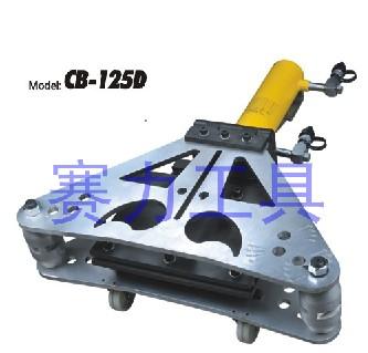 液压铜铝板平立弯机CB-125D
